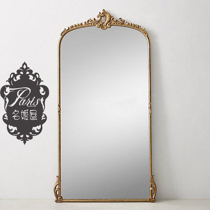 奢華 皇室貴族御用神秘古典歐式法式復古全身鏡 穿衣鏡 化妝鏡 服飾店 婚紗 鏡 玄關鏡 裝飾鏡 美髮鏡