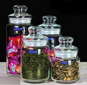 【密封罐-樂中號-玻璃-口徑7.7*高18.5cm-750ml-2套/組】玻璃密封罐 咖啡豆密封罐-7501008
