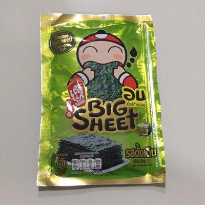 泰國 小老闆 taokaenoi 大片薄鹽海苔 13.5g
