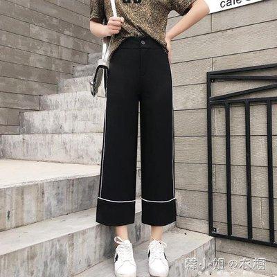 新款闊腿褲女春夏季薄款寬鬆顯瘦七分學生...