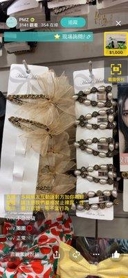 韓國手工飾品 寶石鎖鏈髮夾