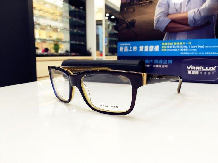 精光堂眼鏡 驚喜出清特價 Marc By Marc Jacobs 咖啡色雙色光學鏡架 經典logo鏡腳MMJ557