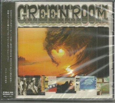 R日語(全新未拆CD)THE GREENROOM FRSTIV AL~5周年紀念~艾迴唱片(勇)