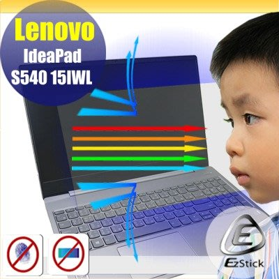 ® Ezstick Lenovo S540 15 IWL 防藍光螢幕貼 抗藍光 (可選鏡面或霧面)