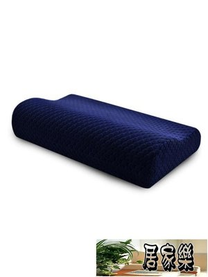 枕頭枕芯護頸枕成人記憶棉慢回彈頸椎保健...
