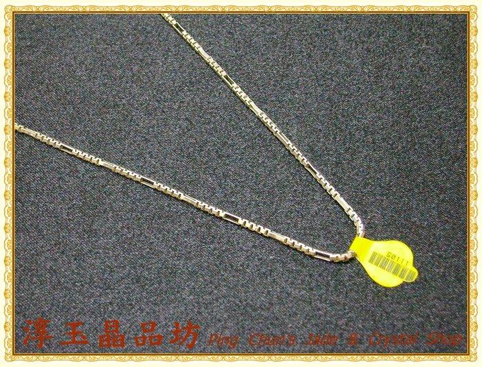 淳玉晶品坊~925純銀項鍊~長方、四方婁空型~特價優惠商品