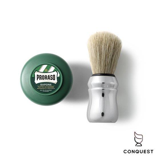 【 CONQUEST 】Proraso 義大利 刮鬍皂+鬍刷組 各種鬍鬚毛質皆適用 刮鬍膏 刮鬍泡 紳士風格 入門刮鬍膏
