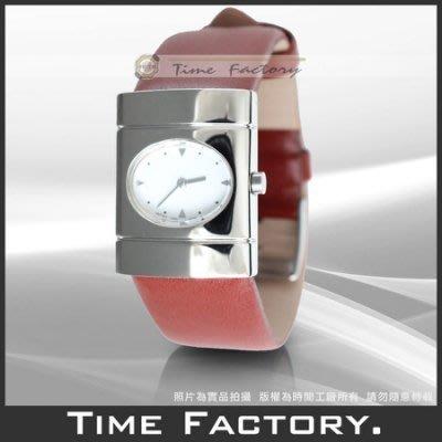 時間工廠 無息分期 agnes.b 日本製造 深棗紅簡約款 BEG001J系列