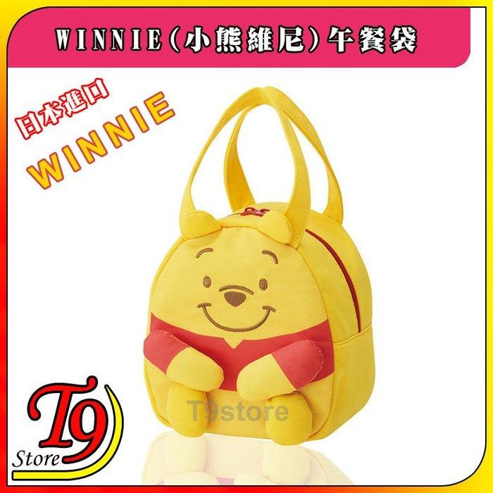 【T9store】日本進口 Winnie (小熊維尼) 午餐袋