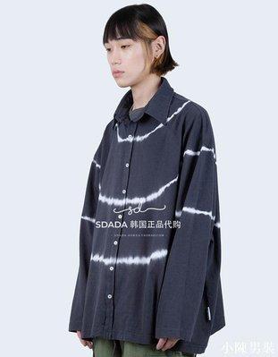 韓國代購19SS tie-dye washing cotton shirts 藝術扎染紋路襯衫 低價 批發