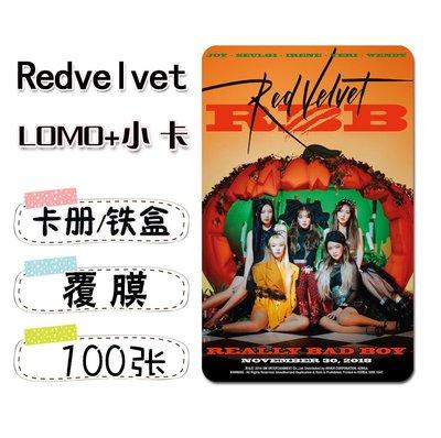 現貨寄出 Red velvet周邊照片小卡100張3寸寫真lomo自制拍立得錢包照系列二