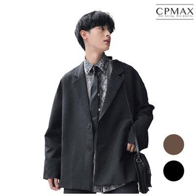 CPMAX 韓系修身帥氣小西裝 寬鬆西裝 潮流小西裝外套 西裝外套 西裝 男生西裝外套 休閒西裝 韓版西裝外套 E12