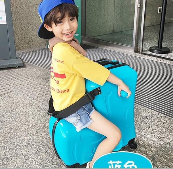 行李箱兒童行李箱可坐騎拉桿箱女寶寶皮箱子萬向輪卡通小孩騎行旅行箱男 二度