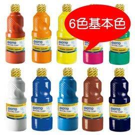 [小文的家]【義大利 GIOTTO】可洗式兒童顏料500ml(6色超值組)多款組合可選*加送海綿筆刷2支+調色盤