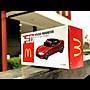 { 自以為公仔 } 麥當勞 mcdonalds 快樂兒童餐 #7號 MAZDA ROADSTER 小汽車
