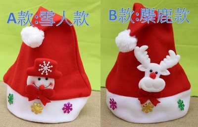 Kids Christmas hat,Santa Claus,Costumes,cosplay,hats,party