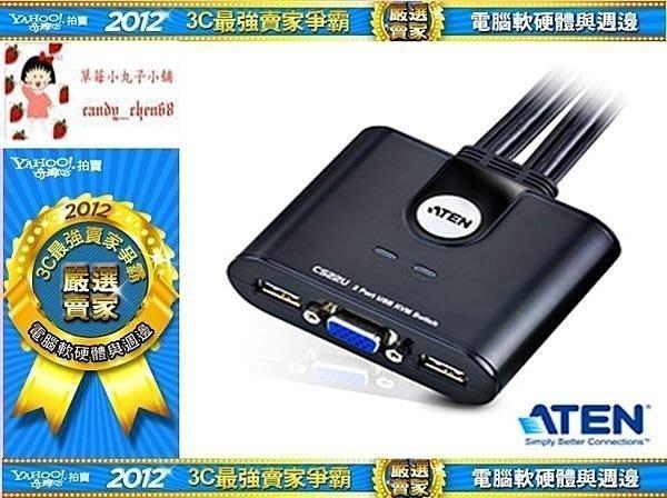 【35年連鎖老店】ATEN 2埠USB KVM多電腦切換器CS22U有發票/可全家/保固2年