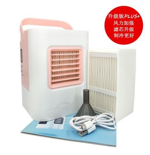 IDI微型冷氣桌面空調USB個人冷風扇迷你空調電風扇#9799