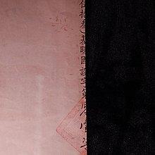 乖乖@賣場~文獻收藏品.證書.文件.畢業證書.基隆市暖暖區暖暖國民學校畢業證書.GHI519