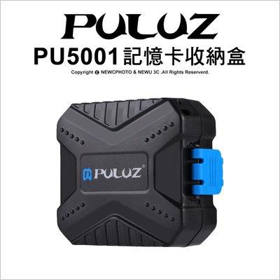 【薪創光華】PULUZ 胖牛 PU5001 記憶卡收納盒 SIM XQD CF MicroSD SD 可放11張