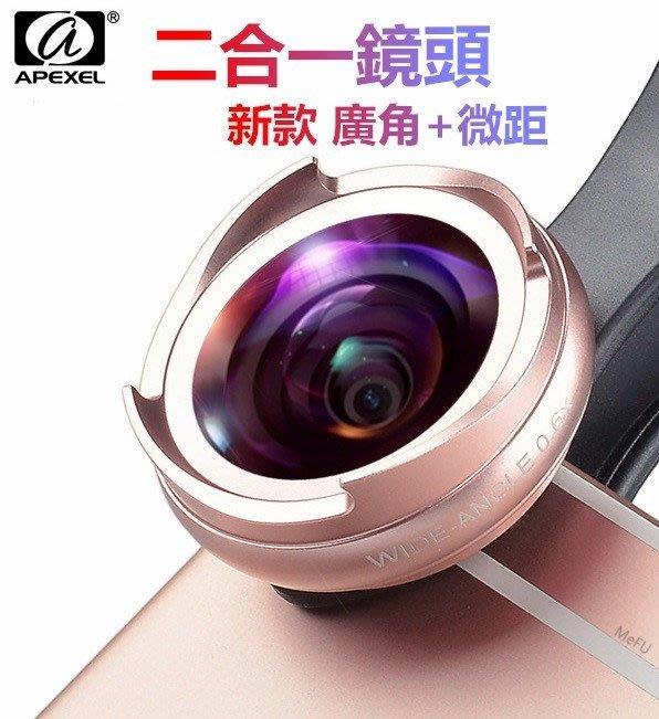 X2 手機鏡頭 二合一手機鏡頭 微距鏡頭 外掛式手機鏡頭 廣角鏡頭 10X微距鏡頭 4K高清手機鏡頭 手機夾式鏡頭