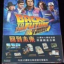 台版 4K UHD+藍光BD 回到未來三部曲 七碟紀念版限量鐵盒合輯官方限定徽章款 全新未拆