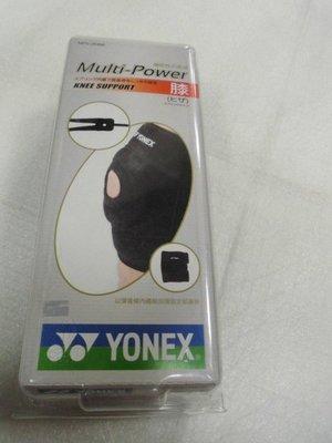 【n0900台灣健立最便宜】2019 YONEX (愛台灣請支持台灣製造產品) 護膝(膝部彈簧條) MTS-210NE