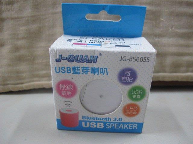 二手舖 NO.4326 J-GUAN 晶冠  JG-BS6055 迷你音箱 USB藍芽喇叭音響