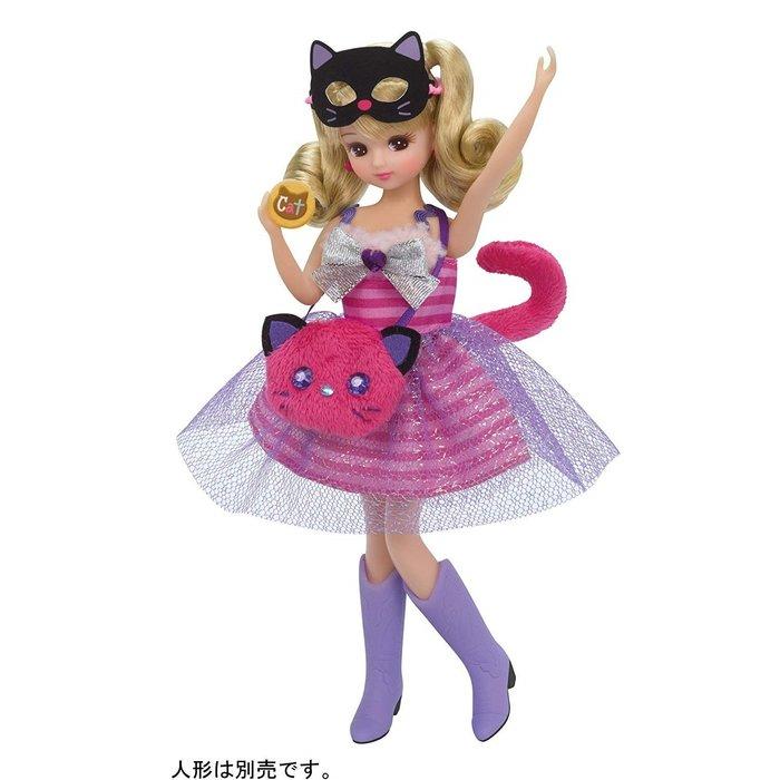 LICCA 莉卡娃娃配件組 LW-19 奇幻貓咪衣服套裝組 (TAKARA TOMY) 11805