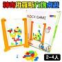 俄羅斯方塊 魔方Tetris 魔術方塊 積木方塊 ...