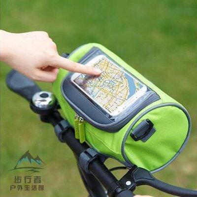 自行車車把包腳踏車前手機包騎行導航包儲物包