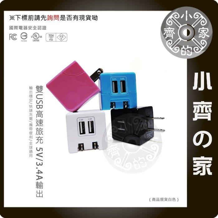 迷你 NEXSON 5V 3.4A 雙USB 充電器 充電頭 充電器 行動電源 手機 平板 快速充電 小齊的家