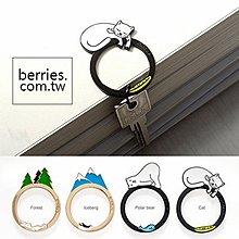 鑰匙圈 卡通吊飾 北極熊 森林 八門 森林與熊鑰匙圈Berries【ED017】