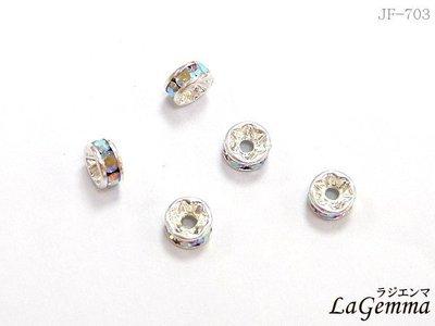 【寶峻鹽燈】DIY素材~銀色水鑽隔珠 五彩鑽 流行串珠,手鍊/項鍊環,飾品配件 閃亮飾品 手作 JF-703