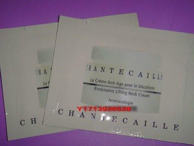 香緹卡 CHANTECAILLE 鑽石級頸霜2ml x 20包 全新專櫃商品 ~ 只賣850元
