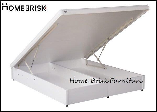 【宏興HOME BRISK】巧納多5尺白色後掀床內外同色(厚框),台北、桃園、基隆免運,品質保證