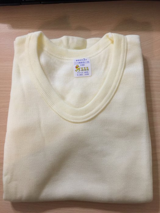 日本製 男女童衛生衣 日本兒童衛生衣 羊毛混 日本內衣 保暖 日本 兒童 男女兼用 日本兒童內衣