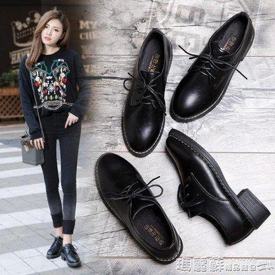 皮鞋 牛津鞋韓版春平底跟黑色小皮鞋女工作職業正裝系帶休閒學生百搭單鞋