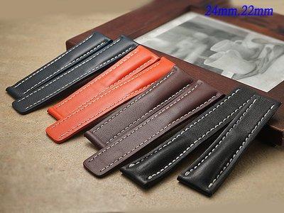 【時間探索】進口  BREITLING 百年靈代用錶帶 ( 24mm.22mm.)含摺疊扣
