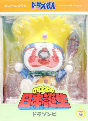 日本正版 Medicom Toy VCD 哆啦A夢 大雄的日本誕生 哆啦尊比 模型 公仔 日本代購