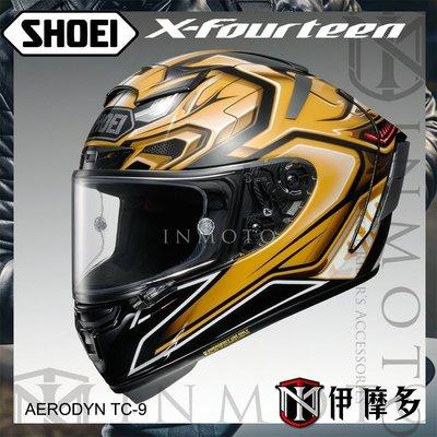 伊摩多※公司貨SHOEI X-14 可調PFS AERODYNE TC-9黃 頂級選手帽款 X-Spirit 全罩安全帽