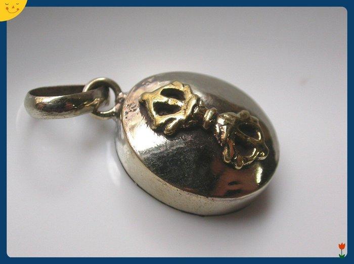 【雅之賞|藏傳|佛教文物】*特賣*尼泊爾 藏銀(金剛杵)嘎嗚~Q737
