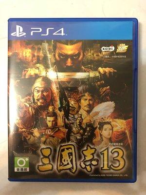 90% New PS4 PS 4 PlayStation 三國誌 三國志 13 中文版