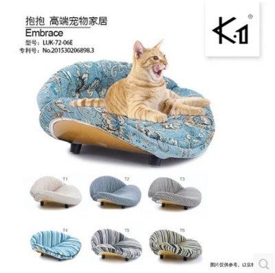 【萌寵屋】K.1寵物家具貓椅子沙發 高端家具系列貓窩沙發保暖舒適