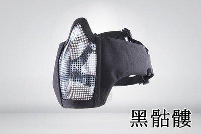 [01] CM1 武士 半罩式 黑骷髏 ( 護目鏡眼罩防護罩面罩面具口罩護嘴護具防彈頭套頭巾鳥嘴射擊cosplay