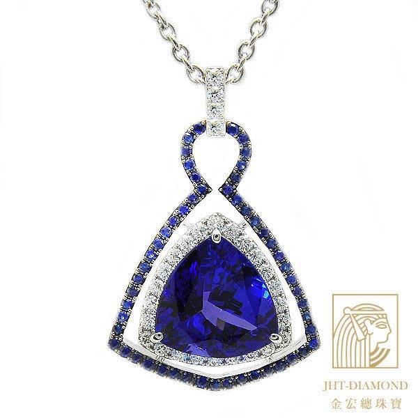 (售出)【JHT金宏總珠寶/GIA鑽石專賣】9.62克拉丹泉石鑽石墜鍊/藍寶:0.63克拉(JB38-A33)
