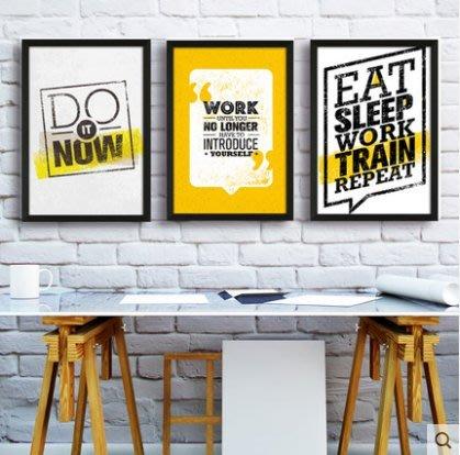 『格倫雅』工業風企業裝飾畫辦公室勵誌畫健身房掛畫咖啡廳餐廳復古創意壁畫^23689