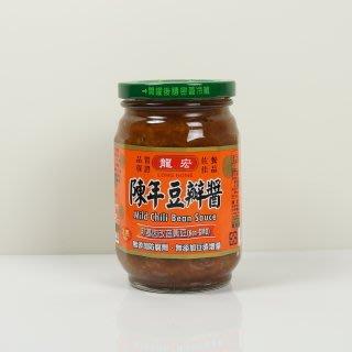 龍宏 陳年豆瓣醬 ( 微辣 ) (非基因改造黃豆)  460克  市價$150  特惠價$110