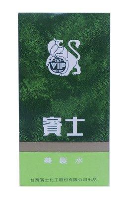 【B2百貨】 賓士美髮水(155ml) 4710223168116 【藍鳥百貨有限公司】