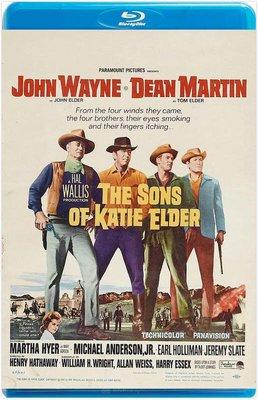 【藍光電影】一門四虎 / 四兄弟 / 孝義雙全 The Sons of Katie Elder (1965)